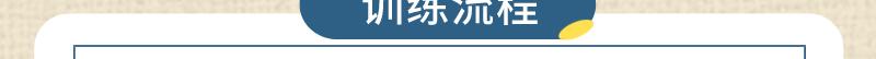 情商课程设置_12.jpg