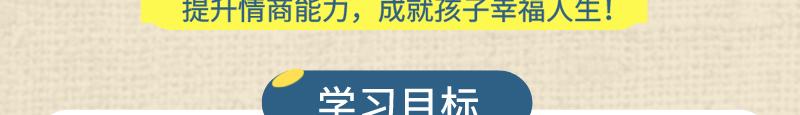 注意力训练_02.jpg