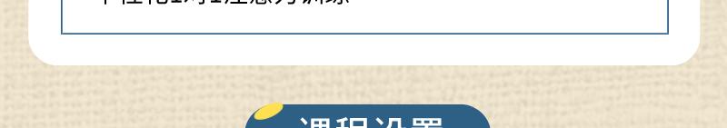 注意力训练_09.jpg