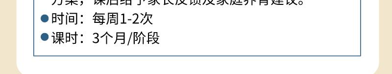 注意力训练_11.jpg