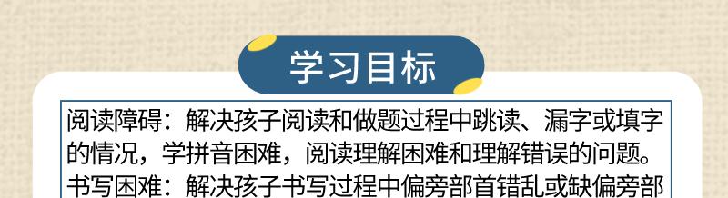学习能力_2019-10-31-0_02.jpg