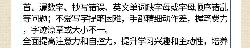 学习能力_2019-10-31-0_03.jpg
