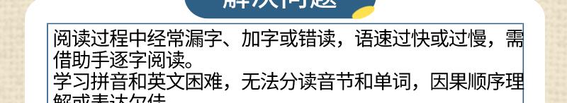 学习能力_2019-10-31-0_05.jpg