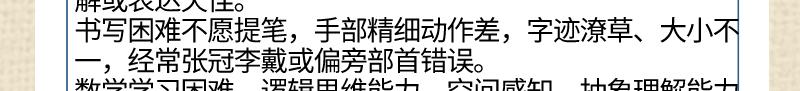 学习能力_2019-10-31-0_06.jpg