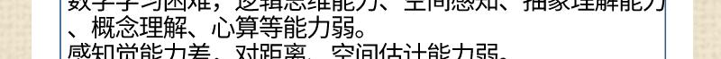 学习能力_2019-10-31-0_07.jpg