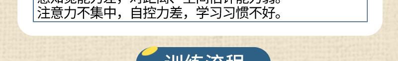 学习能力_2019-10-31-0_08.jpg