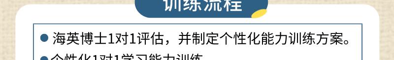 学习能力_2019-10-31-0_09.jpg