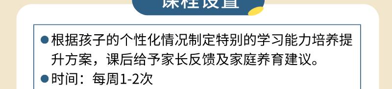 学习能力_2019-10-31-0_11.jpg