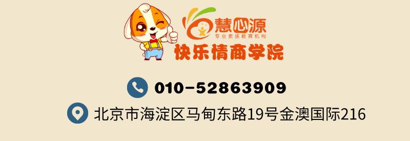 学习能力_2019-10-31-0_13.jpg