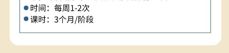 抽动症训练_自定义px_2019-10-31-0_12.jpg