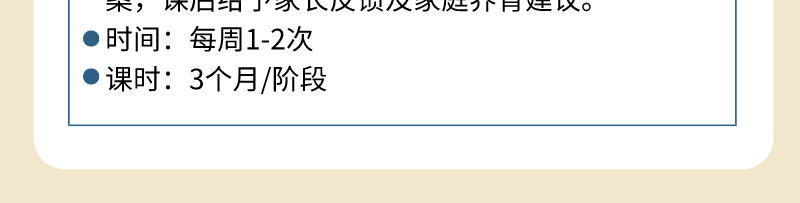 多动症训练_自定义px_2019-10-31-0_10.jpg