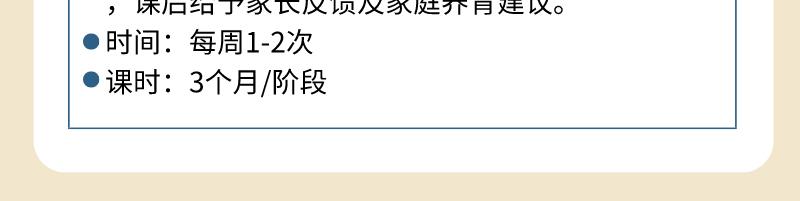 情绪问题训练_自定义px_2019-10-31-0_11.jpg