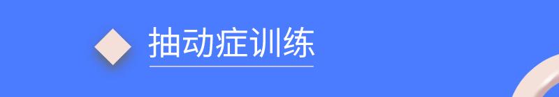 慧心源情商训练切片_06.jpg