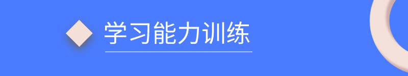 慧心源情商训练切片_07.jpg