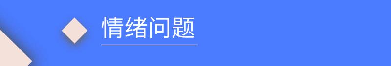 慧心源情商训练切片_09.jpg