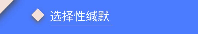 慧心源情商训练切片_10.jpg